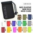 画像1: 【アクセサリー】 DESCE / NEO SLEEVE MINI BOX MOD CASE (ディセ ミニケース) (1)