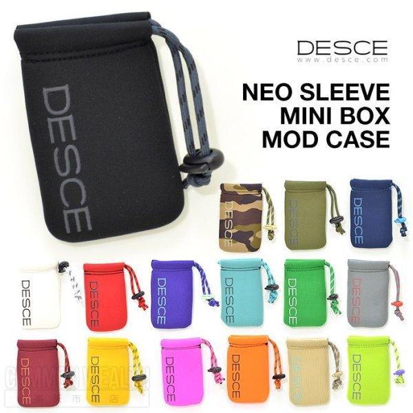 画像1: 【メール便送料無料!】【アクセサリー】 DESCE / NEO SLEEVE MINI BOX MOD CASE (ディセ ミニケース) (1)