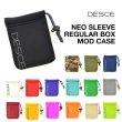 画像1: 【アクセサリー】 DESCE / NEO SLEEVE REGULAR BOX MOD CASE (ディセ レギュラーケース) (1)