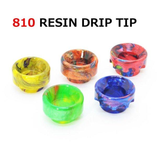 画像1: 【メール便送料無料!】【DT】 810 RESIN DRIP TIP (1)
